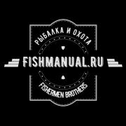 Новости из Рыболовного мира.